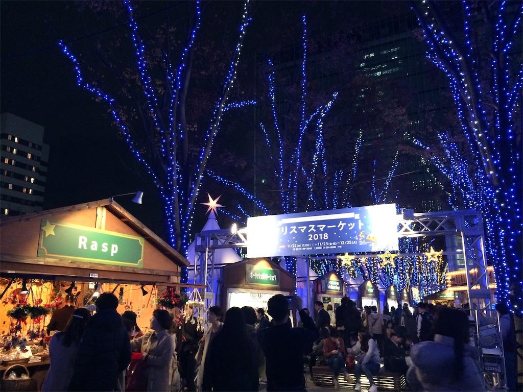 f:id:yutosuna:20181206062706j:image