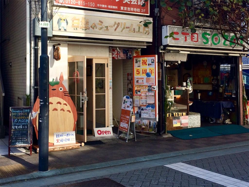 f:id:yutosuna:20190107060732j:image