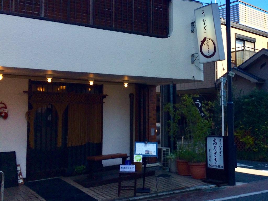 f:id:yutosuna:20190107191330j:image