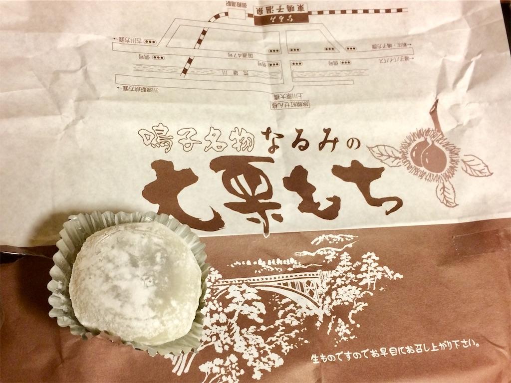 f:id:yutosuna:20190228192247j:image