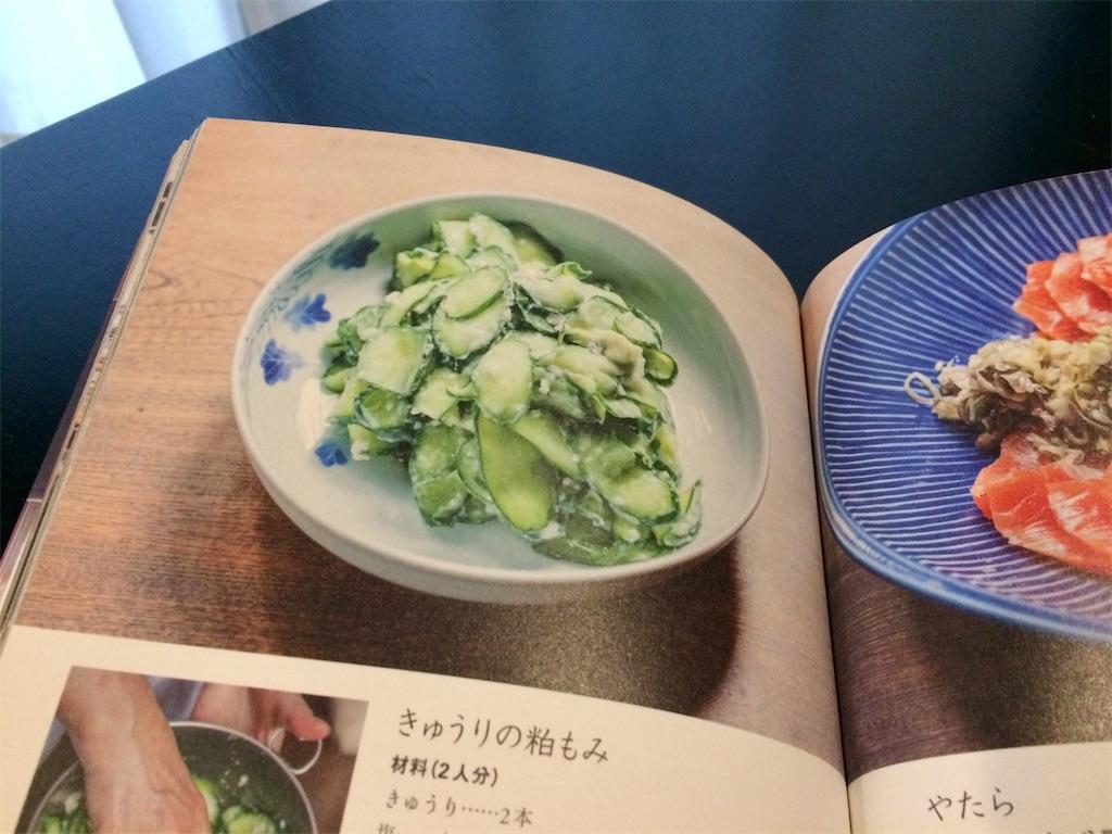 f:id:yutosuna:20190304120713j:image