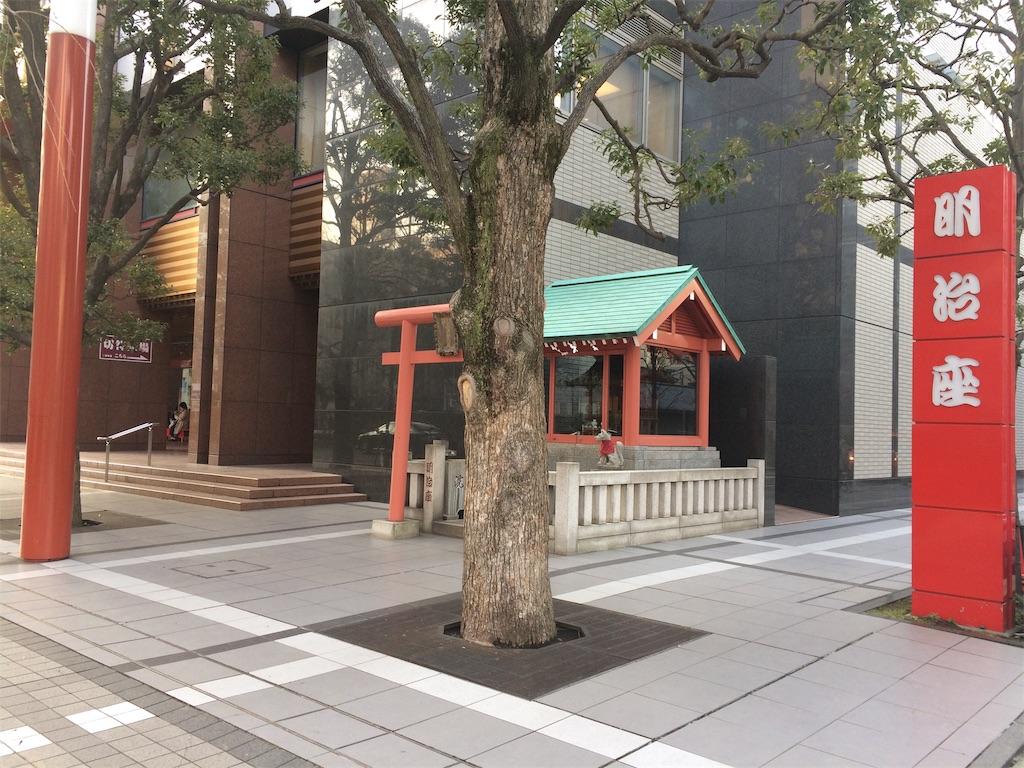 f:id:yutosuna:20190304120946j:image