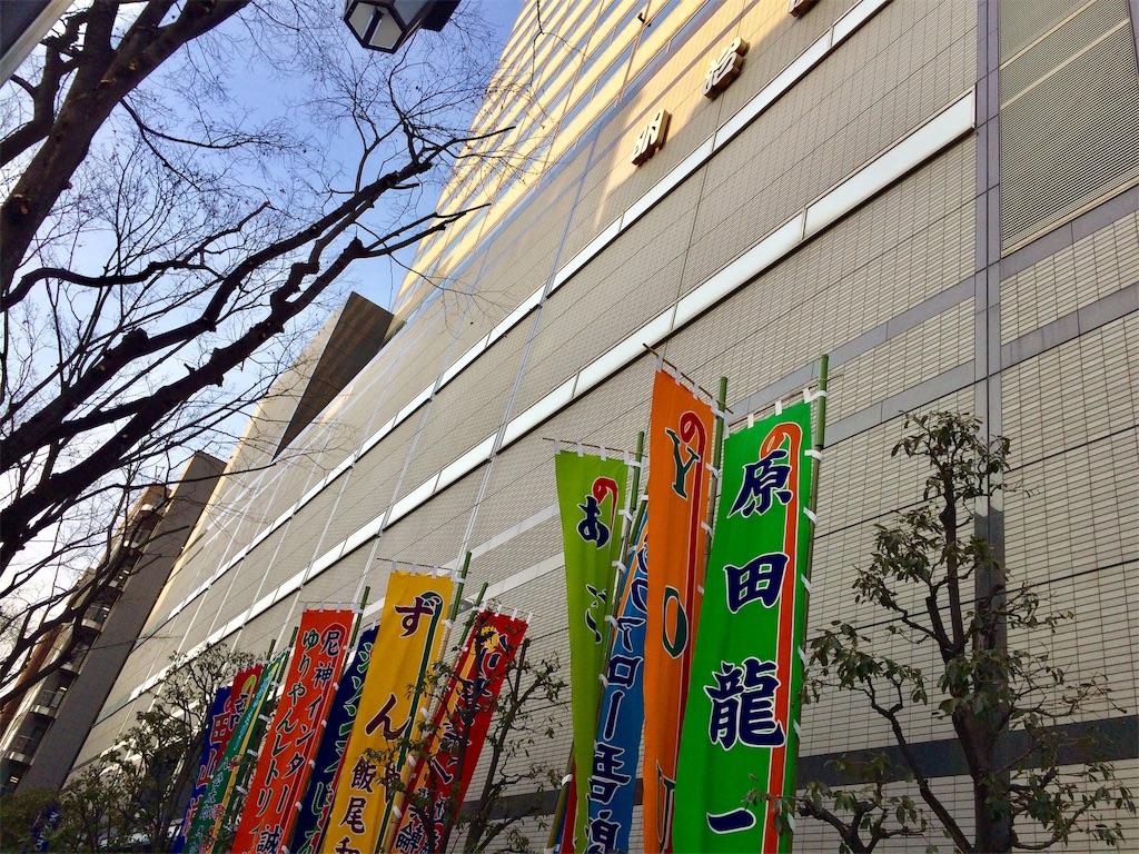 f:id:yutosuna:20190304120959j:image