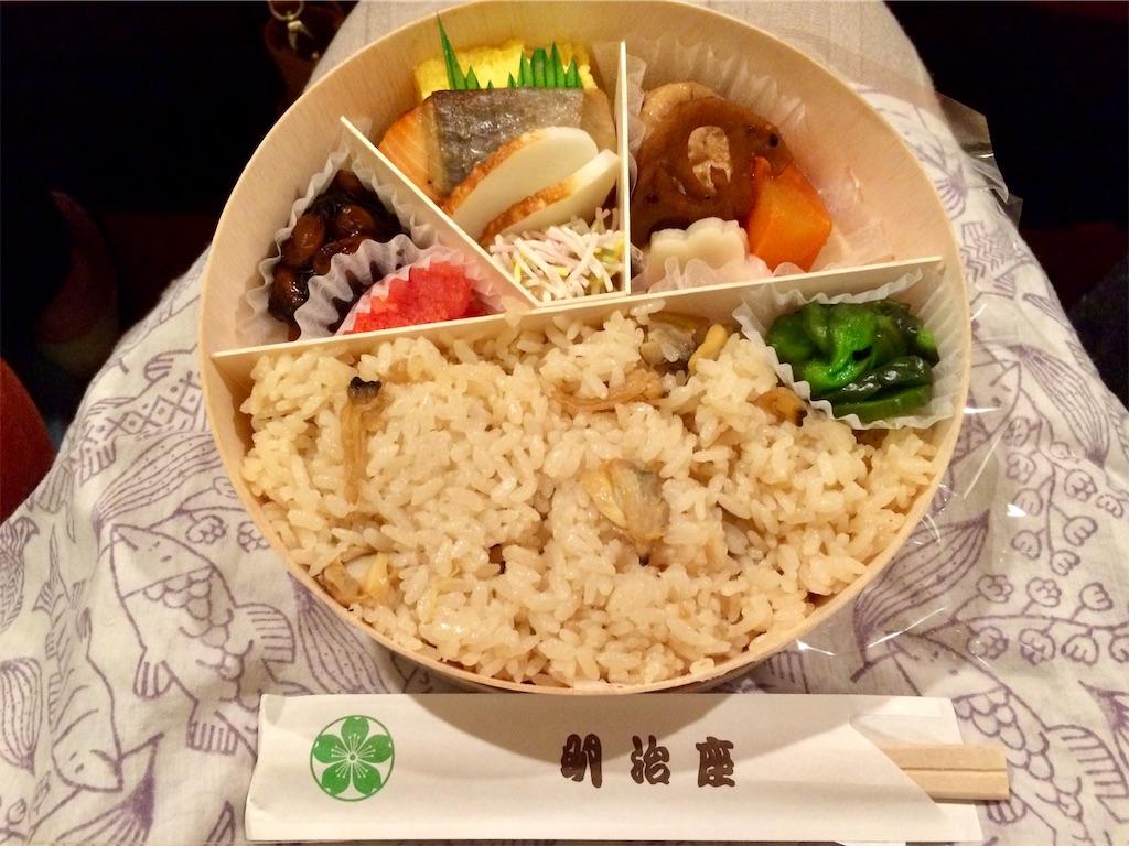 f:id:yutosuna:20190304121005j:image