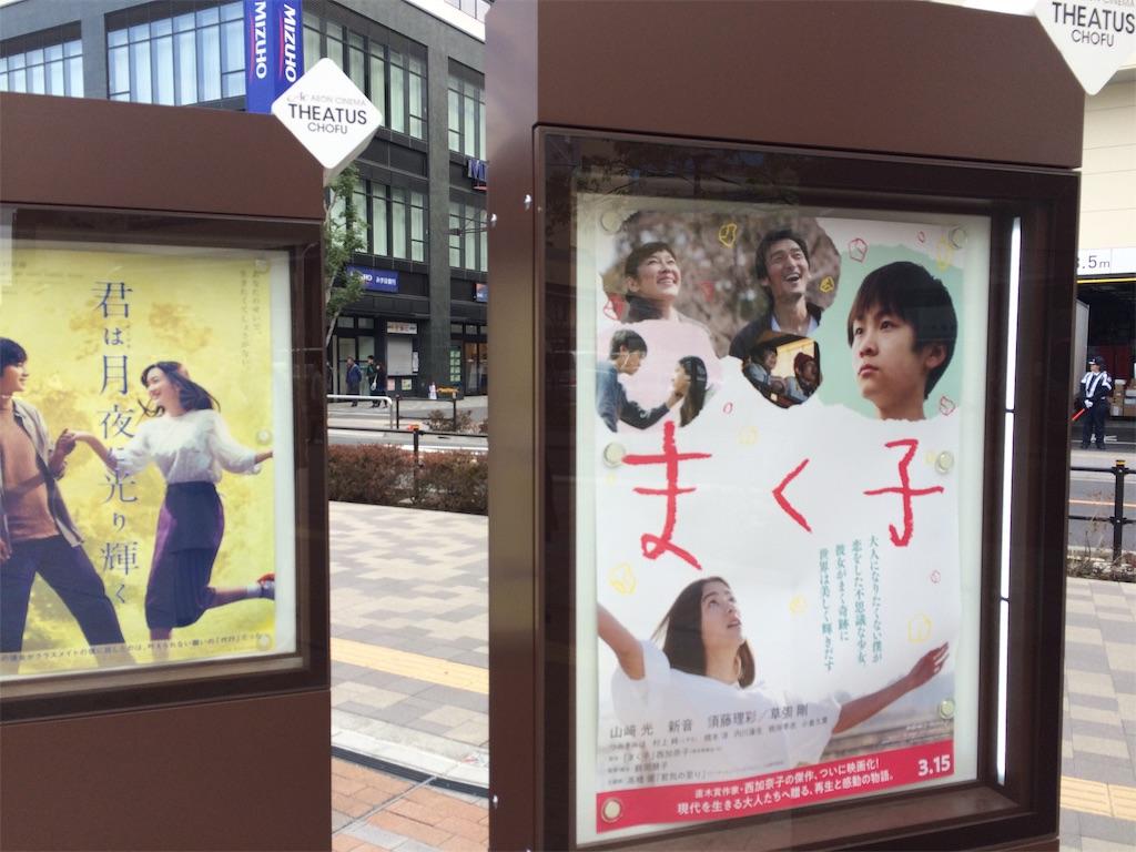 f:id:yutosuna:20190316174008j:image