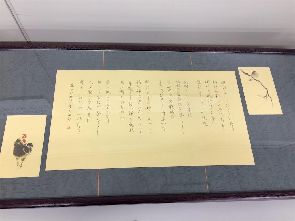 f:id:yutosuna:20190401043434j:image