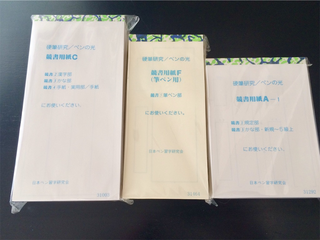 f:id:yutosuna:20190401082402j:image