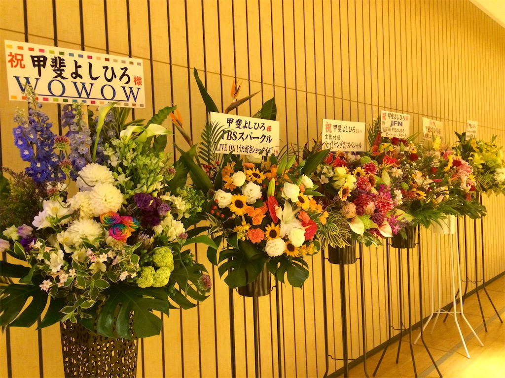 f:id:yutosuna:20190521094259j:image