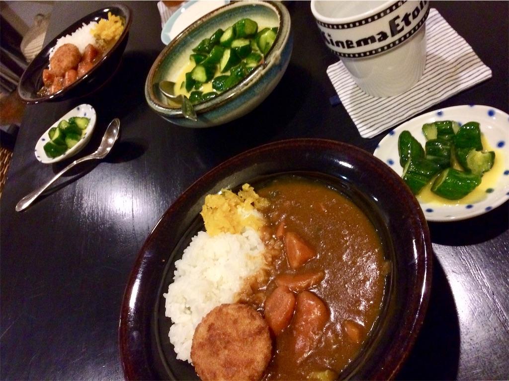 f:id:yutosuna:20190816065015j:image