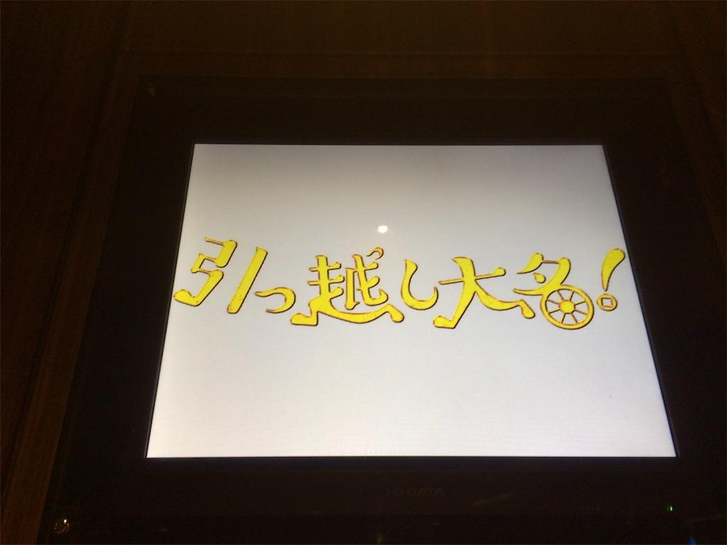 f:id:yutosuna:20190830161221j:image