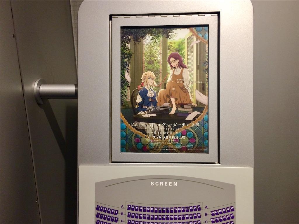 f:id:yutosuna:20190909072145j:image