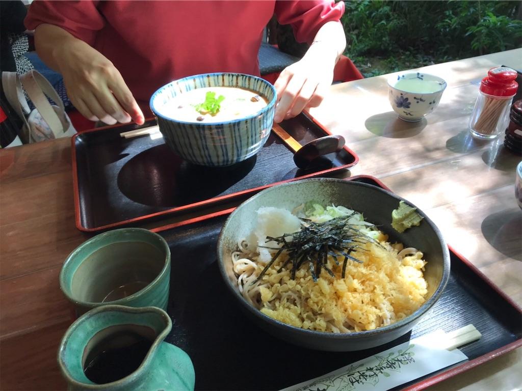 f:id:yutosuna:20190923161153j:image