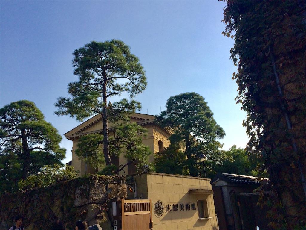f:id:yutosuna:20191105071540j:image