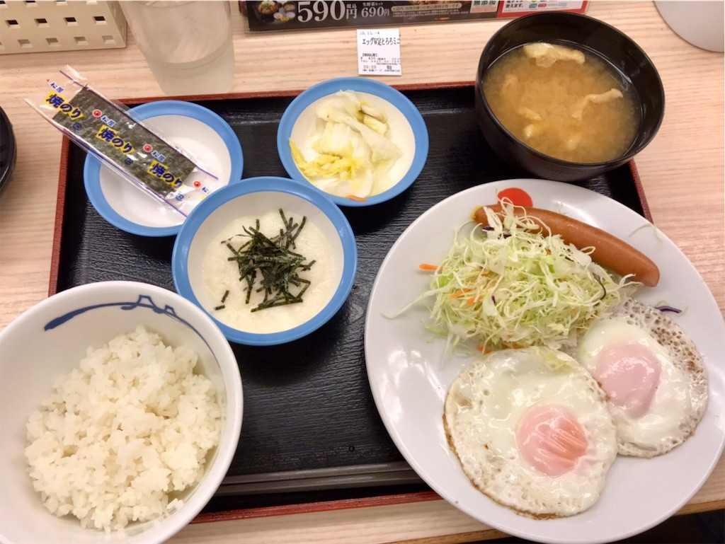 f:id:yutosuna:20191106083914j:image
