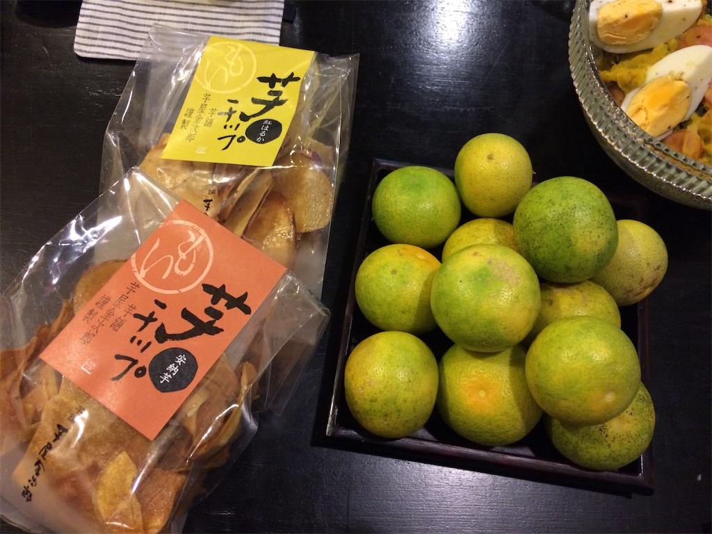 f:id:yutosuna:20191111071337j:image