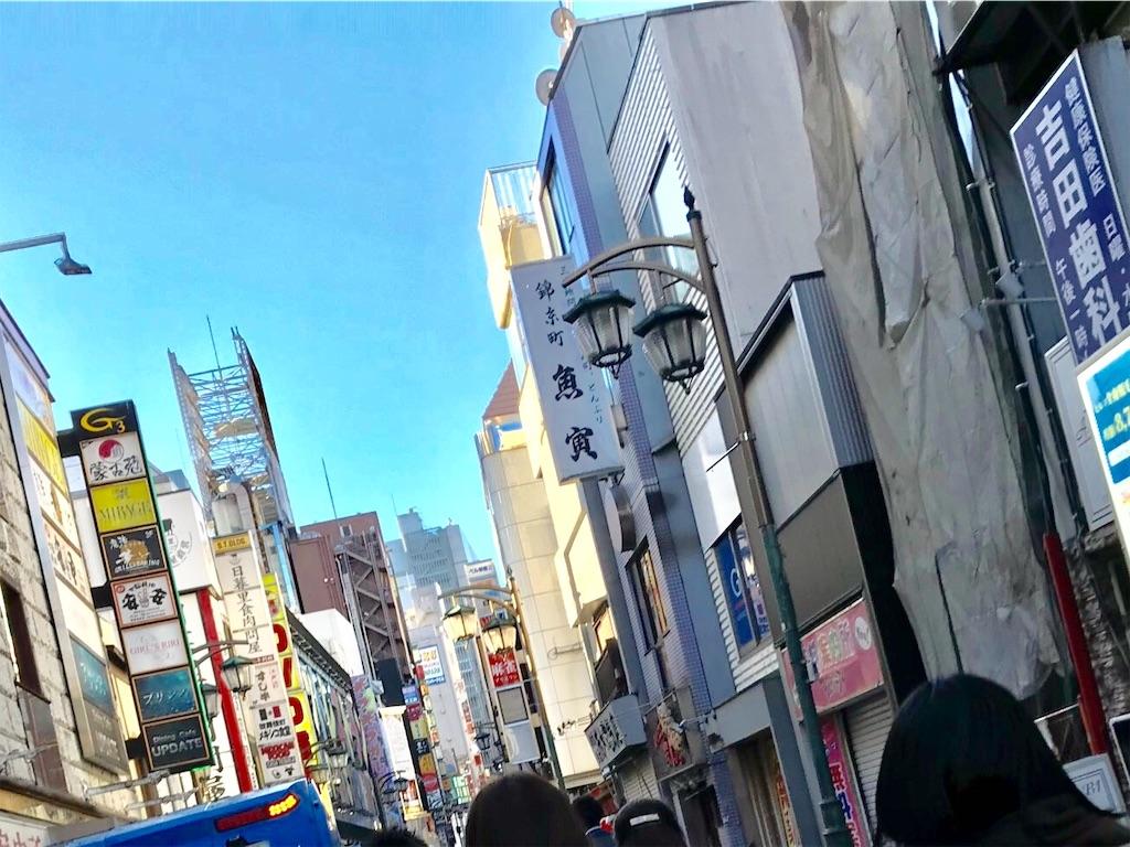 f:id:yutosuna:20191113121934j:image