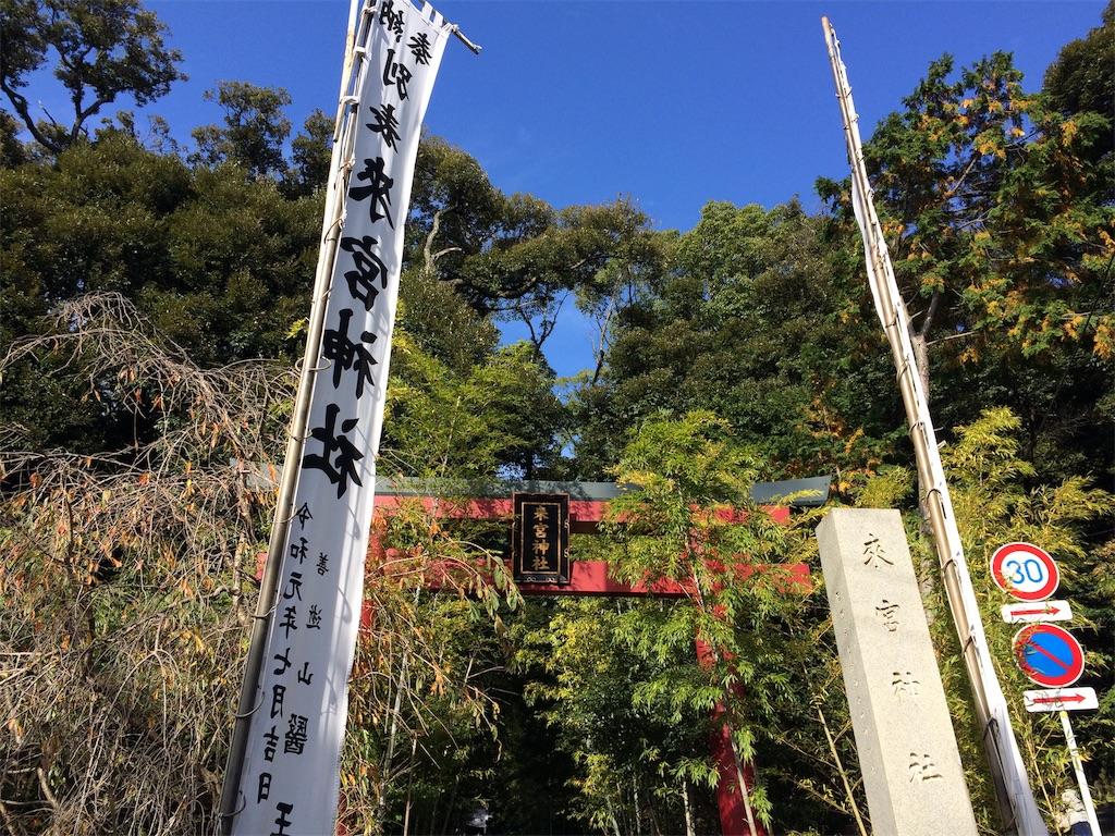 f:id:yutosuna:20191126065938j:image