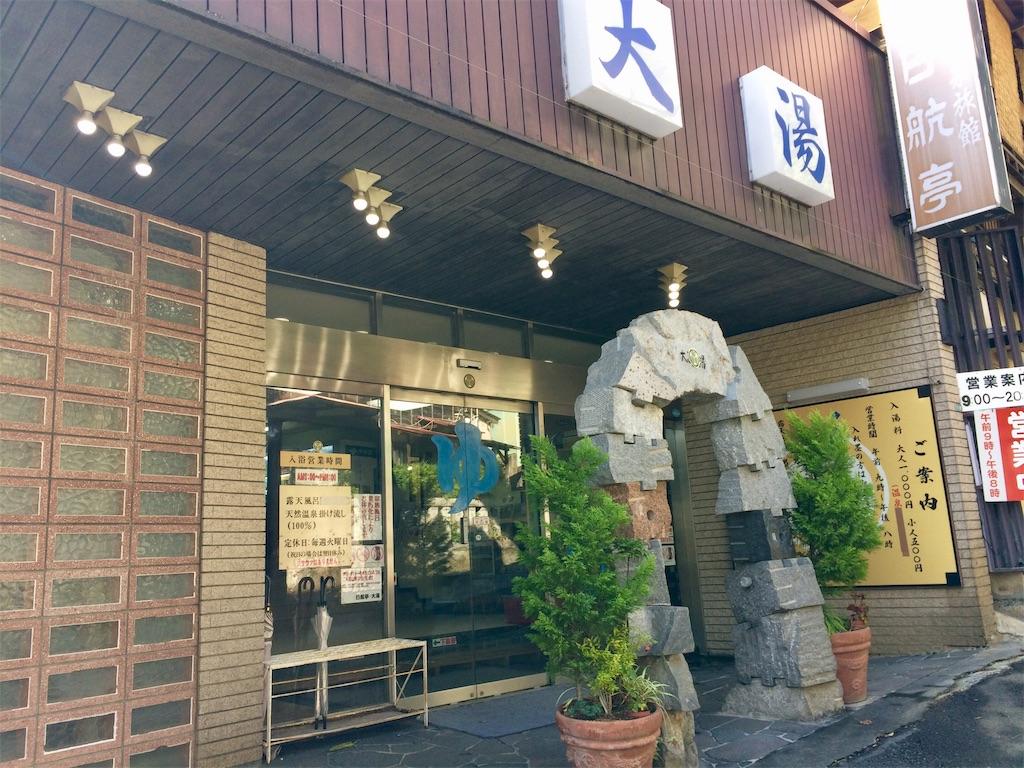 f:id:yutosuna:20191128071906j:image