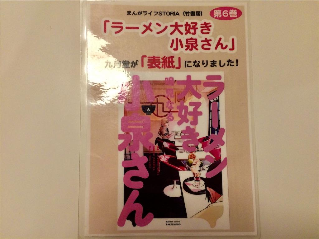 f:id:yutosuna:20200120072306j:image