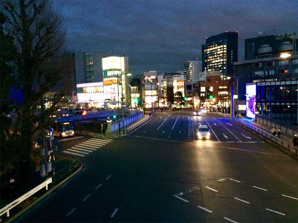 f:id:yutosuna:20200120072314j:image