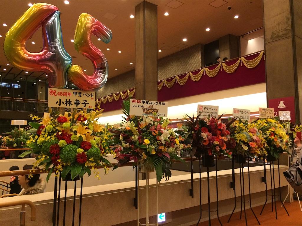 f:id:yutosuna:20200120072317j:image