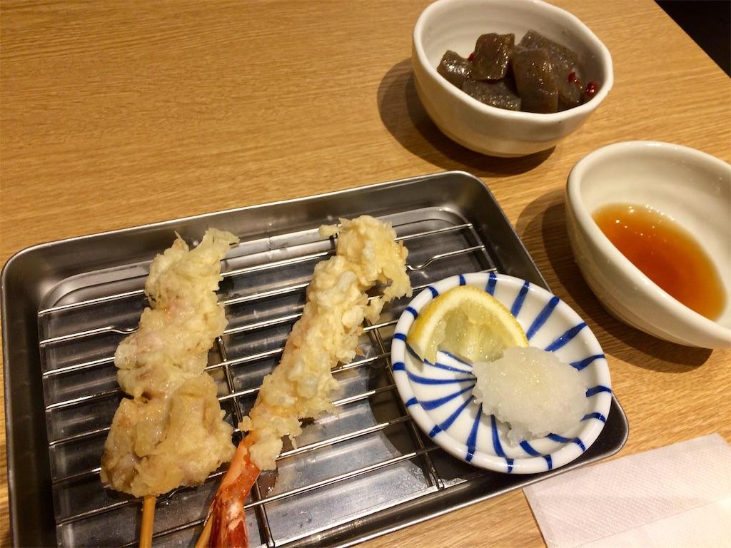 f:id:yutosuna:20200203075250j:image