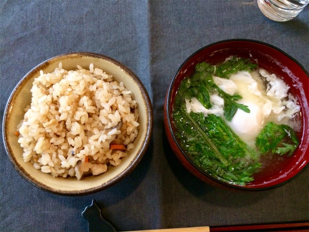 f:id:yutosuna:20200309084007j:image