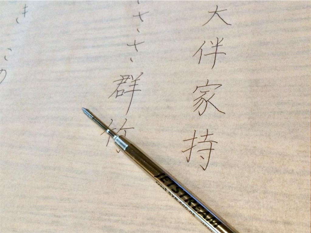 f:id:yutosuna:20200621171818j:image