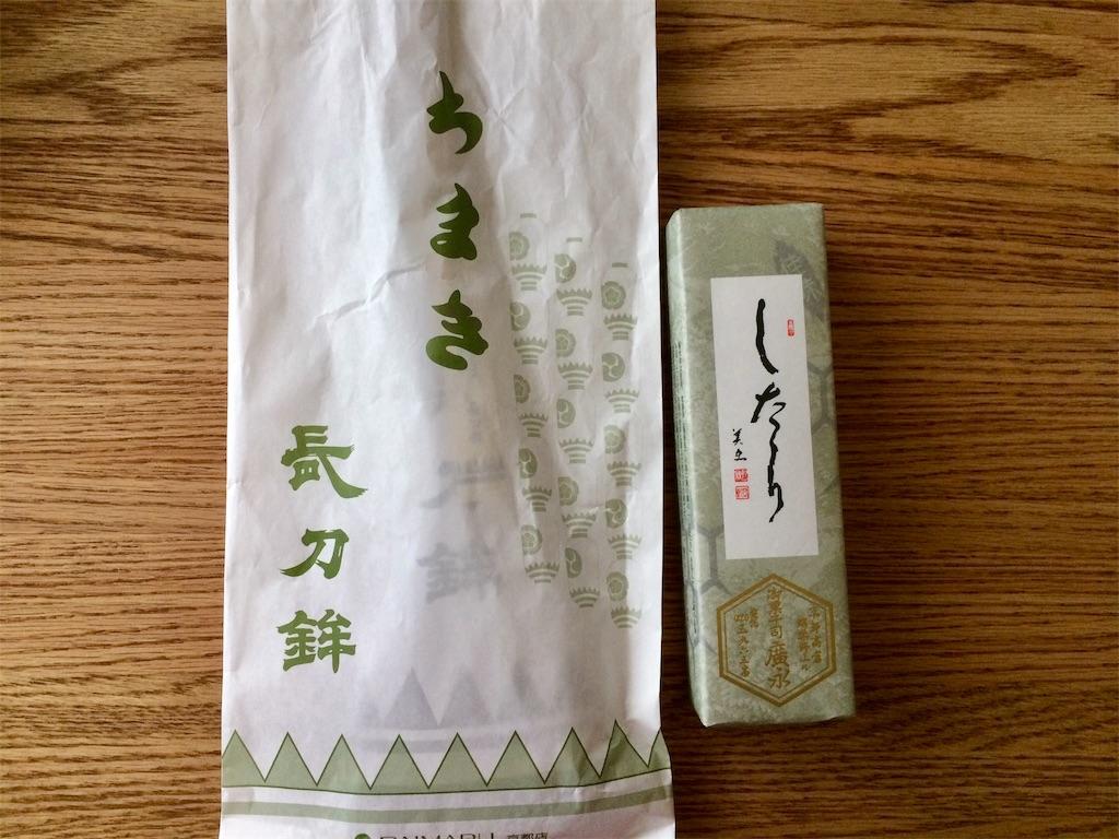 f:id:yutosuna:20200817060059j:image