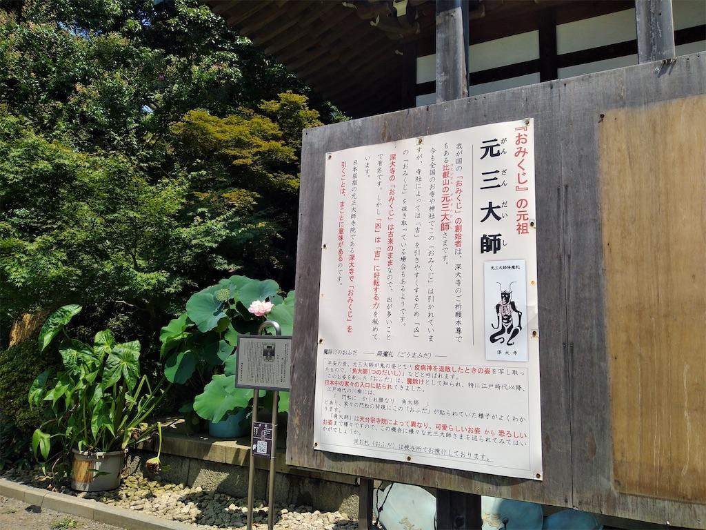 f:id:yutosuna:20200817060301j:image