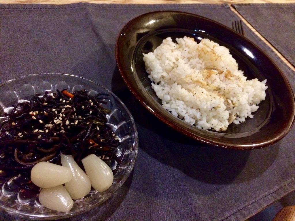 f:id:yutosuna:20200826070200j:image