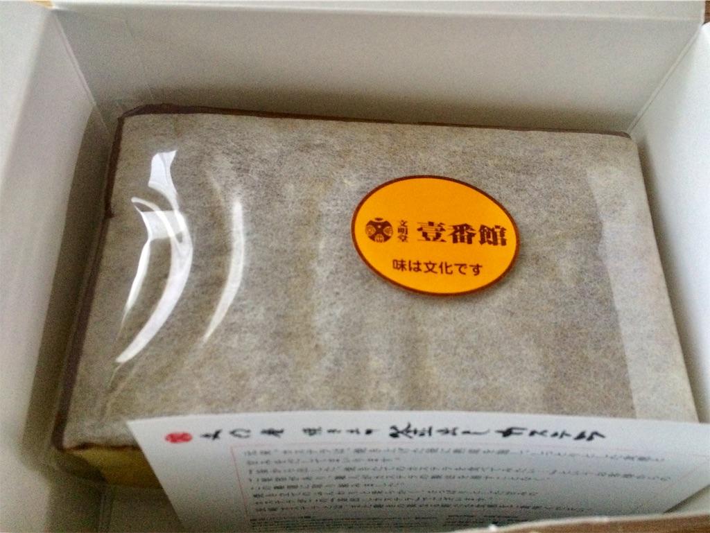 f:id:yutosuna:20210317071047j:image