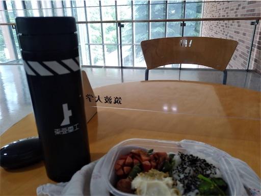 f:id:yutosuna:20210621072206j:image