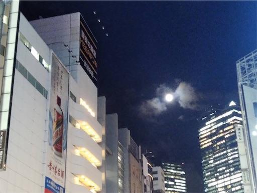 f:id:yutosuna:20210929062529j:image