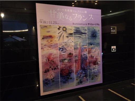 f:id:yutosuna:20210929062533j:image