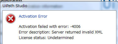 Uipath activation error 4006 | Setup Error UiPath:  2019-06-18