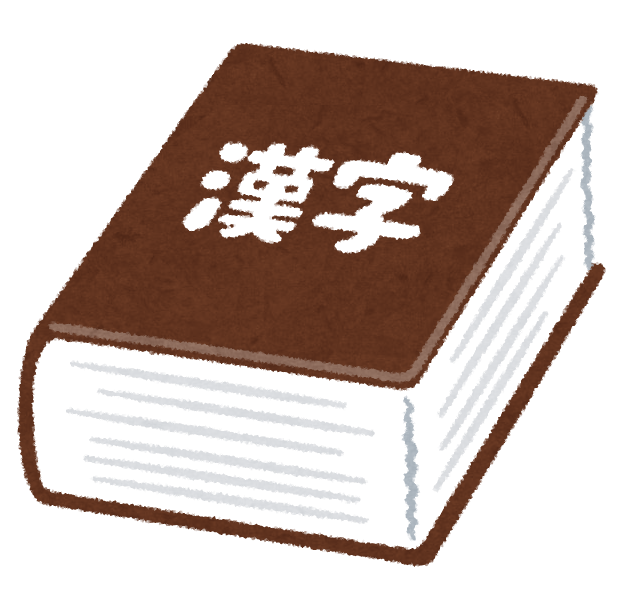 f:id:yutoyuto0928:20171201032732p:plain