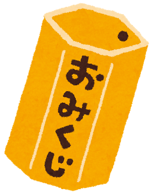 f:id:yutoyuto0928:20180102173135p:plain