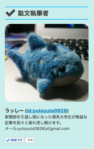 f:id:yutoyuto0928:20180120161613p:plain