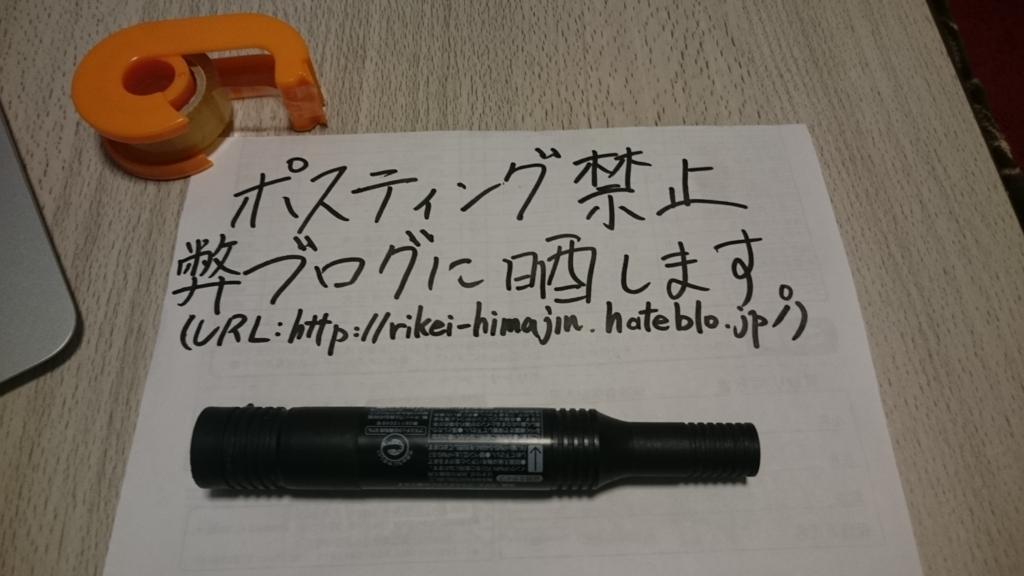 f:id:yutoyuto0928:20180407045303j:plain
