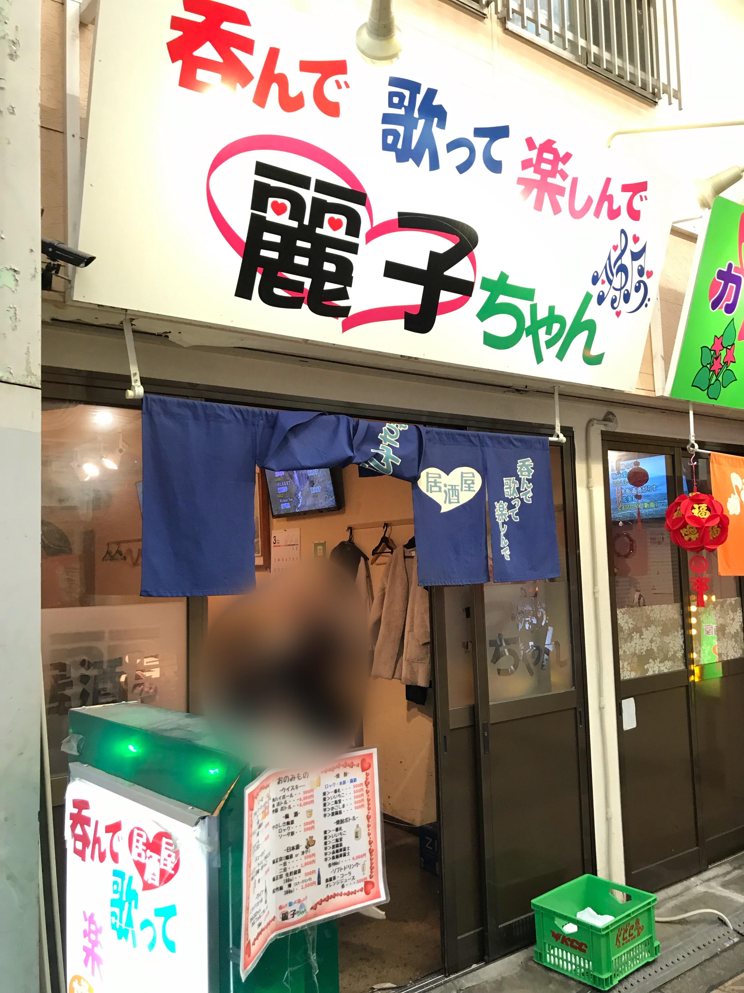 バー 大阪 ぼったくり 安保瑠輝也のぼったくりバー企画はやらせ?何故、そう言われているのか?おかしいところを説明!
