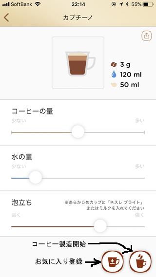 f:id:yuttari-kun:20180417222545p:plain