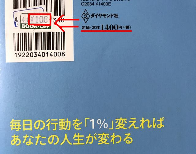 f:id:yuttari-kun:20180707194033p:plain