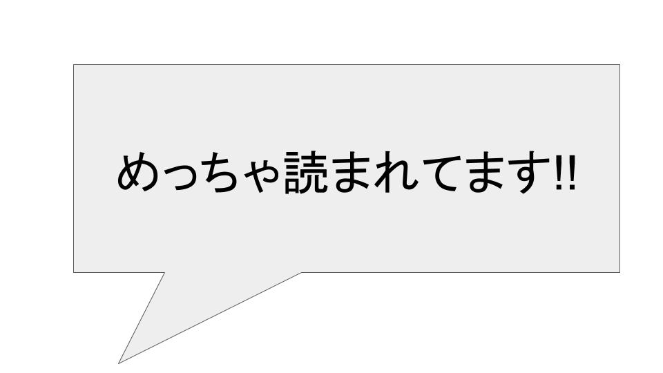 f:id:yuttari-kun:20180709144149p:plain