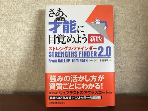 f:id:yuttari-kun:20180719160233j:image
