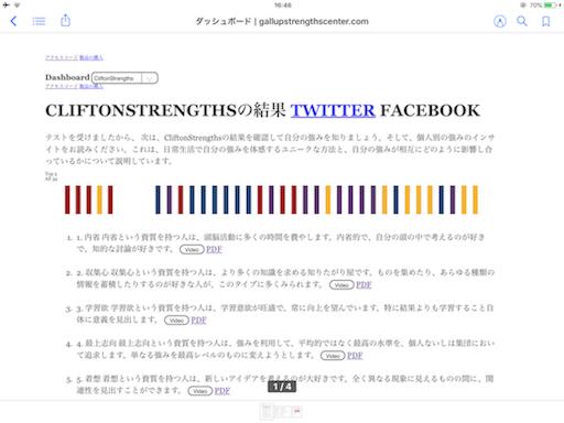 f:id:yuttari-kun:20180719164707p:image