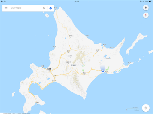 f:id:yuttari-kun:20180723180232p:image