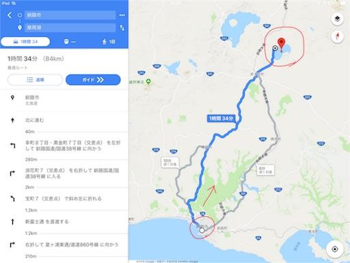 f:id:yuttari-kun:20180726142915j:image