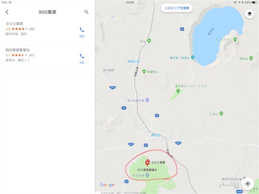f:id:yuttari-kun:20180726150529j:image