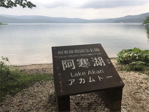 f:id:yuttari-kun:20180726231528j:image